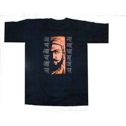 Janatya Rajas Manacha Mujra_ Marathi T shirts), xxl