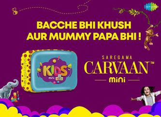 Carvaan Mini - Kids