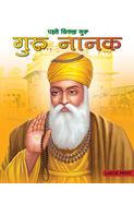 Large Print First Sikh Guru Nanak (hindi)