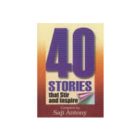 40 Stories that Stir and Inspire