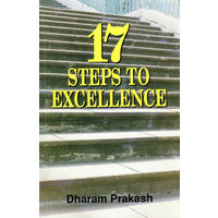 17 Steps to Excellence