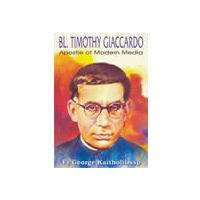 Bl. Timothy Giaccardo