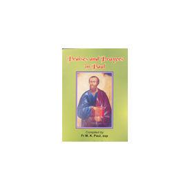 Praises and Prayers in Paul