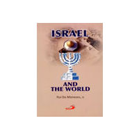 Israel and the World