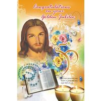 Congratulations on Your Golden Jubilee 1