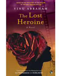 The Lost Heroine