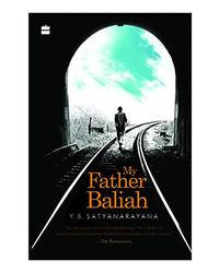 My Father Baliah