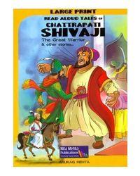 Read Aloud Tales: Chattrapati Shivaji