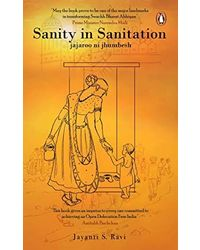 Sanity In Sanitation: Jajaroo Ni Jhumbesh