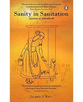 Sanity In Sanitation: Jajaroo Ni Jhumbesh