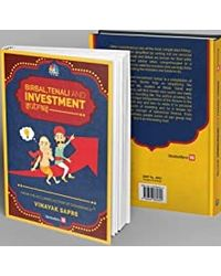 Birbal Tenali And Investment Sutras