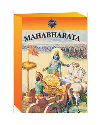 Mahabharata: Special Issue- Vol. 1, 2 & 3