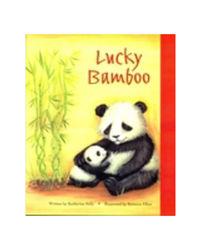 Cupcake Story Lucky Bamboo