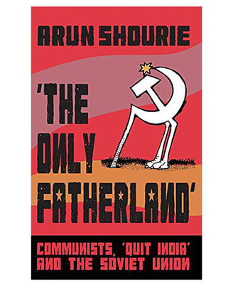 The Only Fatherland
