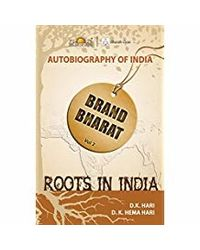 Brand Bharat: Roots In India- Vol. 2