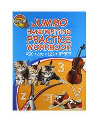 Jumbo Handwriting Practice Workbook