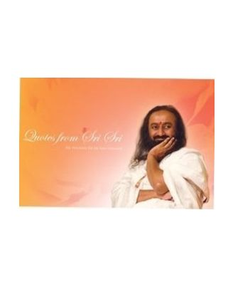 Quotes From Sri Sri