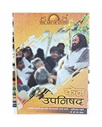 Kena Upanishad (Marathi) 129