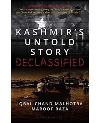 Kashmir s Untold Story (Revised And Updated) :