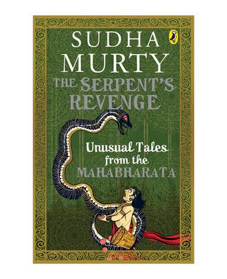 The Serpent s Revenge