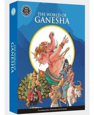 The World Of Ganesha