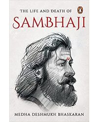 The life and death of sambhaji
