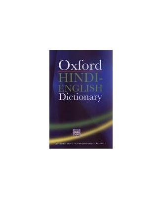 The oxford hindienglish dicti