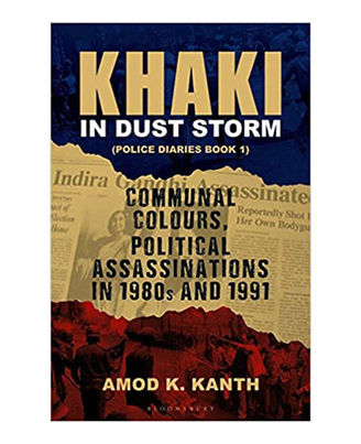 Khaki in Dust Storm