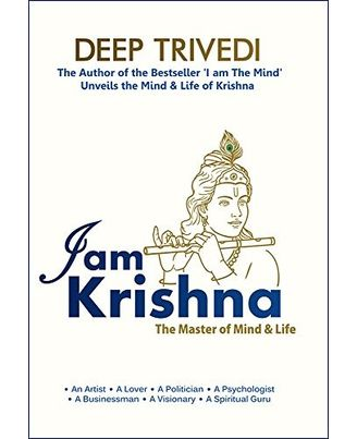 I Am Krishna (Deep Trivedi)