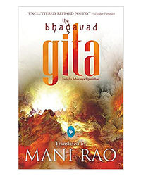 The Bhagavad Gita (Mani R)