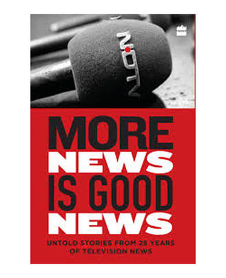 More News Is Good News: 25 Years Of Ndtv