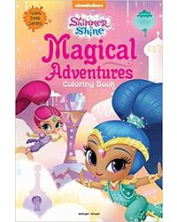 Magical Adventures: Giant Coloring Book For Kids
