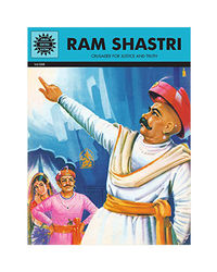 Ram Shastri (Amar Chitra Katha)