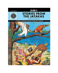 Stories From The Jatakas: 5 In 1
