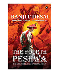 The Fourth Peshwa