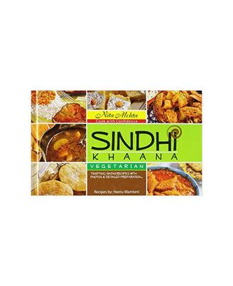 Sindhi Khaana: Vegetarian