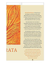 The Complete Mahabharata- Vol. 5