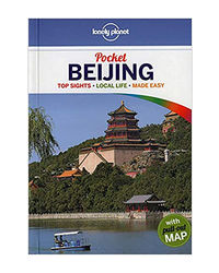 Lonely Planet Pocket Beijing Ravel Guide)