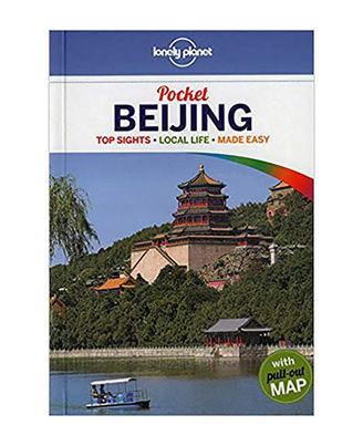 Lonely Planet Pocket Beijing Ravel Guide)