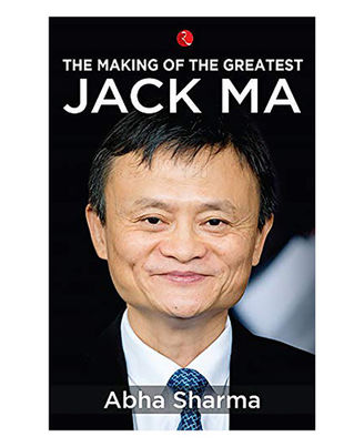 The Making Of The Greatest: Jack Ma