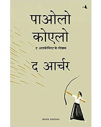 The Forest Of Enchantments (Hindi)