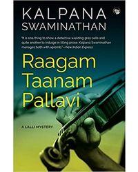 Raagam Taanam Pallavi