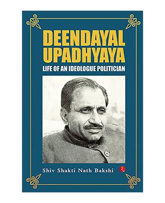 Deendayal Upadhyaya