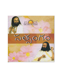 Satsang (Telugu)