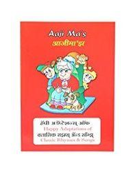 Aaji Ma's Happy Adaptations Of Classic Rhymes & Songs English- Marathi