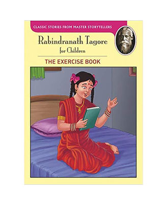 Rabindranath Tagore The Exercise Book