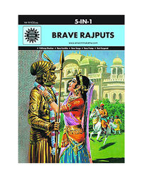 Brave Rajputs: 5 In 1