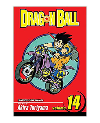 Dragonball Z (Volume 14)