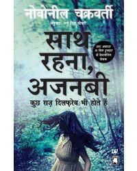 Sath Rehna Ajnabi: Kuch Raaz Dilfareb Bhi Hote Hai