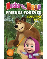 Masha And The Bear- Friends Forever: Giant Coloring Book